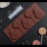 "Форма для шоколада и леденцов силикон ""Улыбка"" 5 ячеек 25х9,5х1 см"
