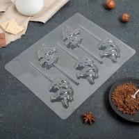 "Форма для шоколада пластик ""Единорог"" 5 ячеек 24х18,5 см"