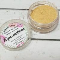 Краситель пыльца цветочная (кремовый) 4 гр