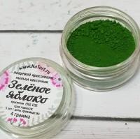 Краситель пыльца цветочная (зеленое яблоко) 4 гр