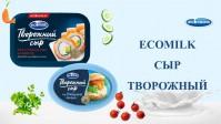 """Сыр творожный """"Экомилк"""" 60% 400 гр"""