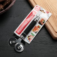 Нож для пиццы двойной с силиконовой ручкой 17см