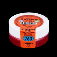 """Краситель сухой """"Guzman"""" водорастворимый розовый коралловый 10 гр"""