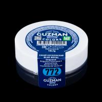 """Краситель сухой """"Guzman"""" водорастворимый синий королевский 10 гр"""