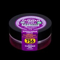 """Краситель сухой """"Guzman"""" жирорастворимый фиолетовый 5 гр"""