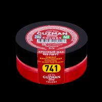"""Краситель сухой """"Guzman"""" жирорастворимый красный мак 5 гр"""