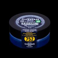 """Краситель сухой """"Guzman"""" жирорастворимый темно синий 5 гр"""