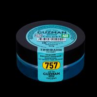 """Краситель сухой """"Guzman"""" жирорастворимый тиффани 5 гр"""