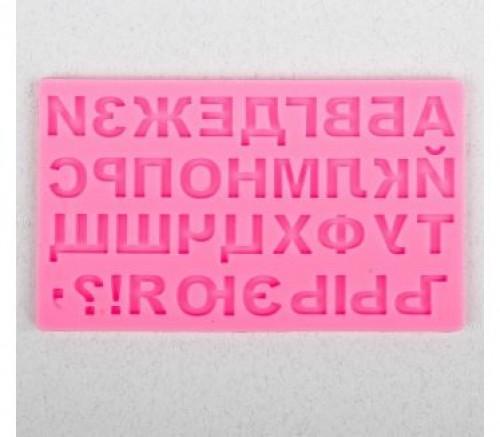 "Молд ""Русский алфавит"" 18,4*10,7*0,6 см"