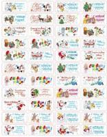 """Вафельные картинки-визитки """"Новый год"""" 8х3,5 см (10 шт)"""