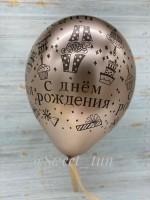 """Воздушные шары хром """"С днем Рождения"""" 5 шт"""