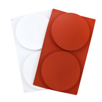 "Форма для выпечки силикон ""Диски"" (2 ячейки) 14 см"