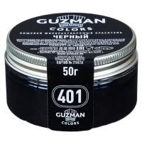 """Краситель сухой """"Guzman"""" жиро/водорастворимый черный 50 гр"""