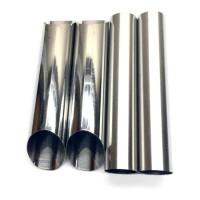 Набор форм для круассанов и трубочек 12*2 см 4 шт