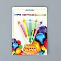 """Свечи в торт с цветным пламенем """"С днем рождения"""" 5 шт"""