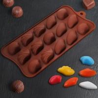 "Форма для шоколада и льда силикон ""Ракушки"" 15 ячеек 22х10,5х1 см"