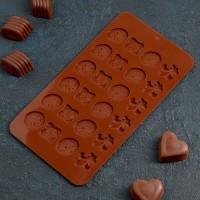"""Форма для шоколада и льда силикон """"Вензель"""" 24 ячейки 21,5*11,5 см"""