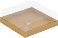 Коробка для пирожных с пластиковой крышкой (золото матовая) 170/170/60мм