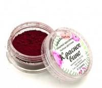 Краситель пыльца цветочная (красное-вино) 4 гр