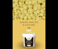 """Какао масло в каплях """"DGF"""" 100% (100 гр)"""