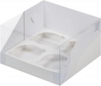 Коробка для капкейков на 4шт ПРЕМИУМ с пластиковой крышкой (белая) 160/160/100мм
