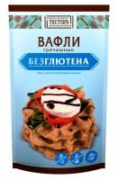 """Смесь сухая """"Вафли гречишные безглютен""""  200 гр"""