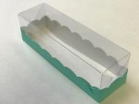 Коробка для макарон с крышкой (тиффани) 190/55/55мм