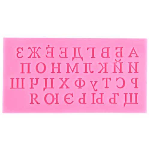 """Молд """"Алфавит"""" 16*8,5*0,5 см"""