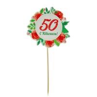 Топпер С Юбилеем 50