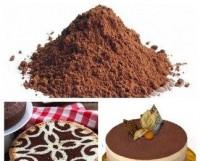 Сахарная пудра нетающая (Бархатная шоколадная) 100 гр