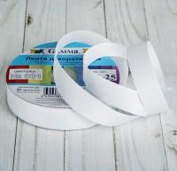 Репсовая лента 25мм (белая)32м